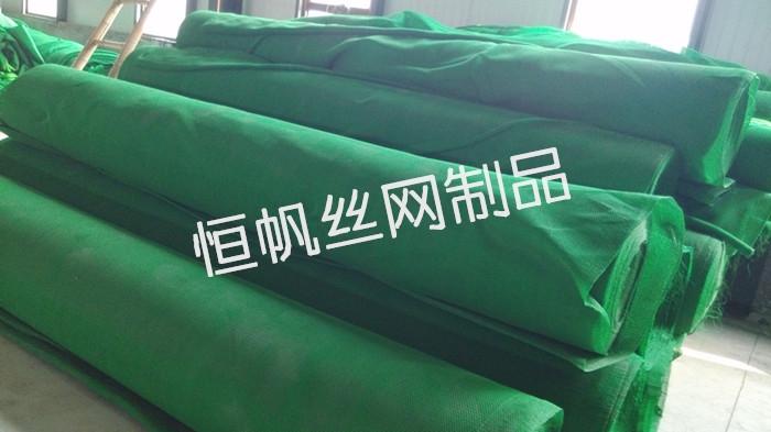 聚乙烯防风网