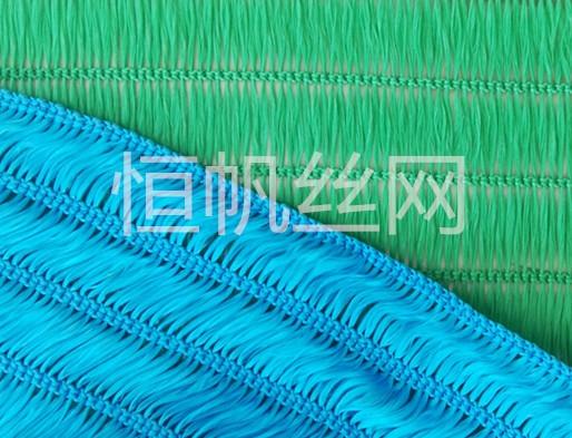 聚酯纤维防风抑尘网